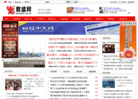 top81.com.cn
