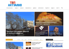 topactualno.com