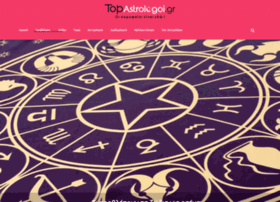 topastrologoi.gr