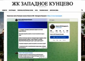 topban.ru