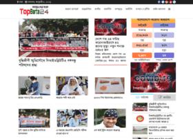 topbarta24.com