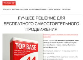 topbase.e-autopay.com