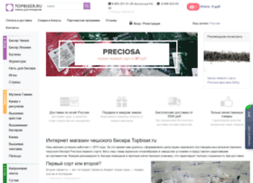 topbiser.ru