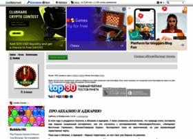 topbot.t30p.ru