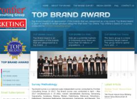 topbrand-award.com