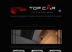 topcar-ltd.com