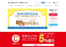 topcard.co.jp