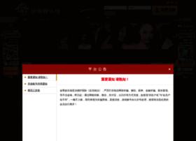 topcatjewelry.com