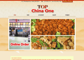 topchina1detroit.com