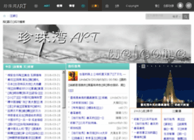 topchinesenews.com