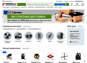 topdetal.ru