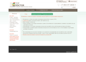 topdoctor.org