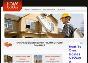 topframehouse.ru