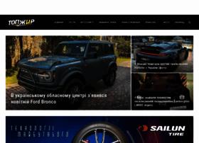 topgir.com.ua