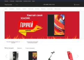 topgoods.com.ua