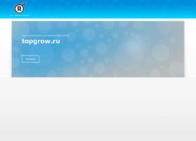 topgrow.ru