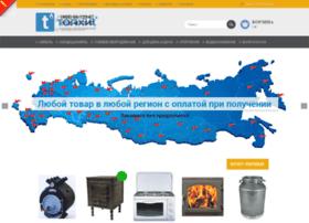topheat.ru