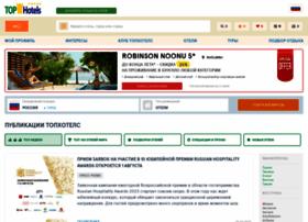 tophotels.ru