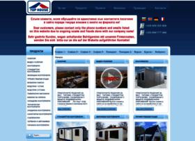 www.tophouse.bg Visit site