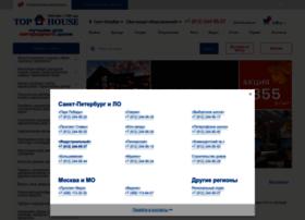 tophouse.ru