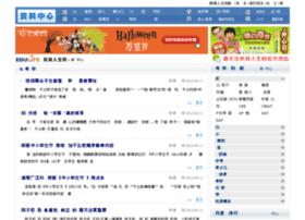 topic.edulife.com.cn