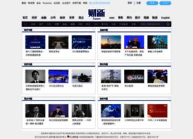 topics.caixin.com