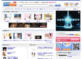 topics.lisme.jp