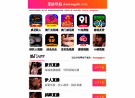 topicspill.com