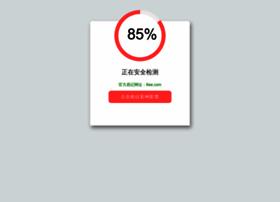 topigrice.com