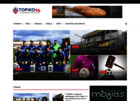 topiko24.gr