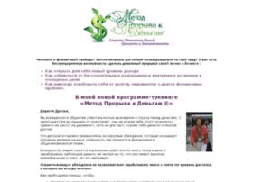 topinfosale.e-autopay.com