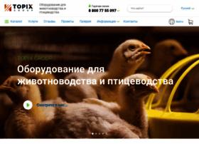 topixagro.com
