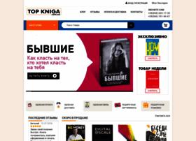 topkniga.com.ua