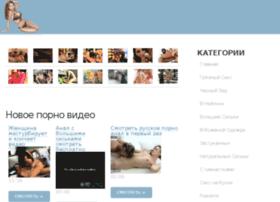 topleagues.ru