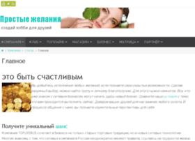 topliferus.ru