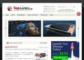 toplinks.gr