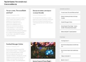 toplistgames.ru