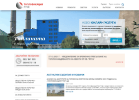toplo-ruse.com