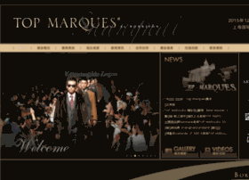 topmarques.org