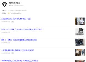 topmen.com.cn