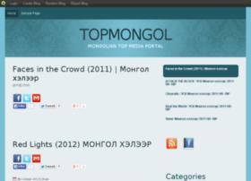 topmongol.blog.com