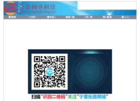 topnet.org.cn