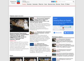 topnews.ck.ua
