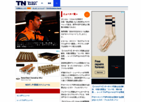 topnews.jp