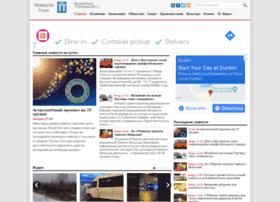 topnews.rv.ua