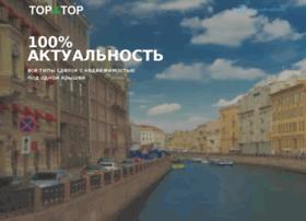 topntop.ru