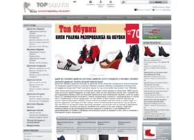 topobuvki.com
