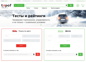 topof.ru