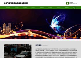 topoint.com.cn
