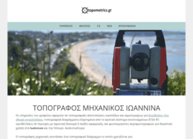 topometrics.gr